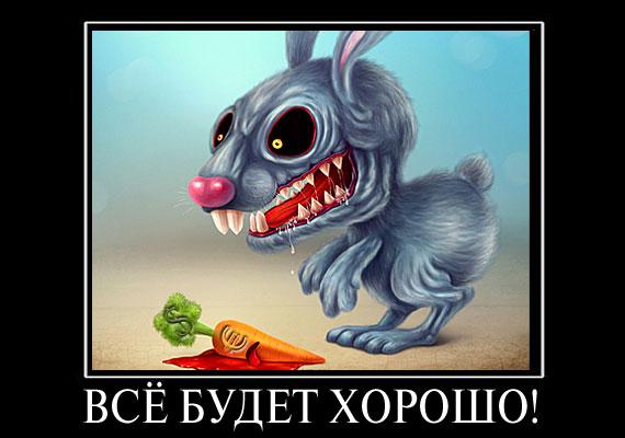 Белорусский заяц
