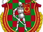 Логотип Ваяр