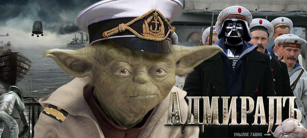 Admiral-2