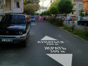 Болгария. Обзор